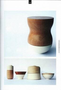 Katalog ND NÅ 16