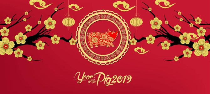 Chinese New Year Buffet at The Willow Tree – Sat 9th Feb, 7pm