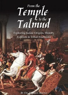 From the Temple To the Talmud
