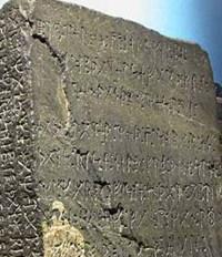 The Kensington Rune Stone: A Minnesota Mystery Solved?