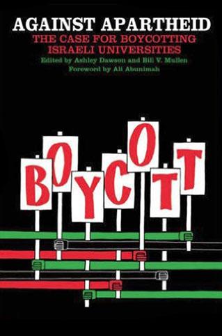 Against Apartheid