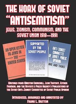 The Hoax of Soviet Anti-Semitism