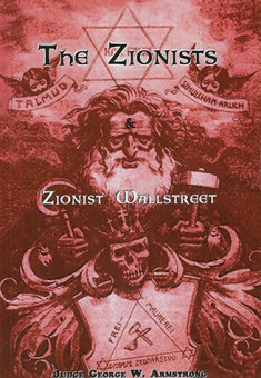 The Zionists Zionist Wall Street