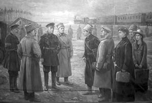 Romanovs arrested
