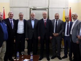 Palestinian Authority Meets in Gaza