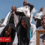 أزمة تيغراي: إدانات دولية ومطالبات بإجراء تحقيق في مقتل العشرات في قصف للجيش الإثيوبي