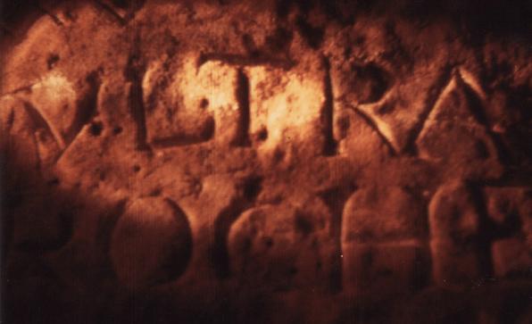 grotte oubliée2