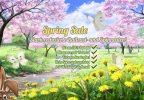 Nippon-Tackle Spring Sale – Stark reduzierte Angelruten!