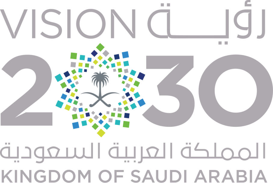 1200px-Saudi_Vision_2030_logo