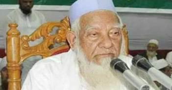 আল্লামা শাহ আহমদ শফী