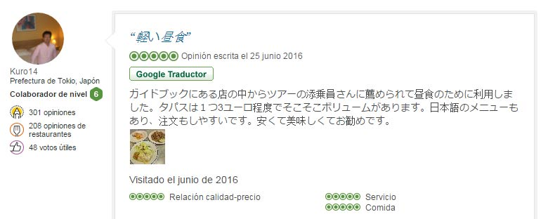 japones asiatico de tapas