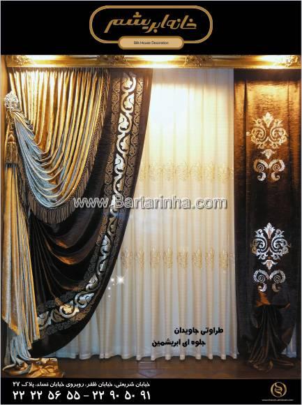 قيمت خانه در ظفر