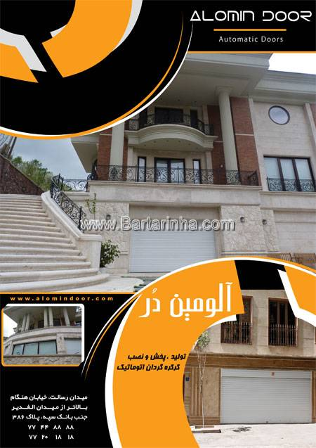 قیمت فرش پرشین تهران
