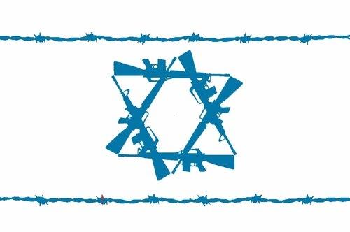 israel-flag-gun1
