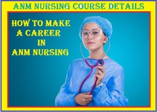 ANM Nursing Course Details   How to make a career in ANM Nursing