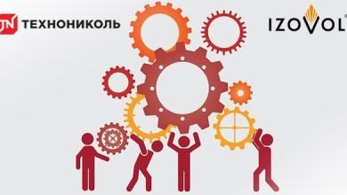 Photo of FAS: TechnoNICOL can acquire Izovol