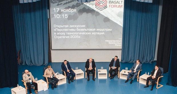 Moscow held Ist International Basalt Forum