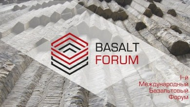 Photo of The 1st International Basalt Forum in Moscow