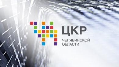 Photo of В Челябинской области может появиться композитный кластер