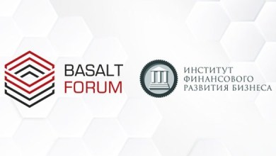 Photo of International Basalt Forum to consider the investment appeal of businesses