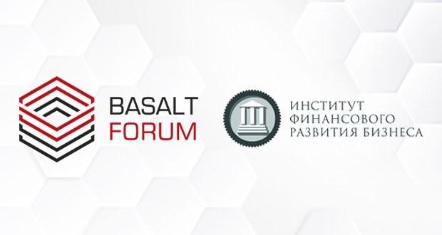 Вопросы инвестиционной привлекательности бизнеса рассмотрят на Международном базальтовом форуме