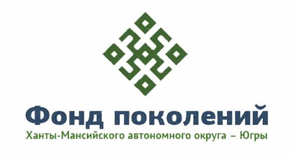 "Khanty-Mansiysk Autonomous Region (Russia) to start CBF production ""Yugra-Composite"""