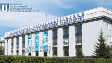 Photo of В ИрНИТУ создана площадка для подготовки молодых учёных и предпринимателей