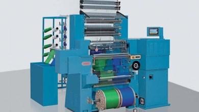 Photo of На Techtextil представят машину для вязания из непрерывного базальтового волокна