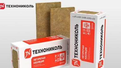 Photo of TechnoNICOL focuses on supplying mineral wool to Canada