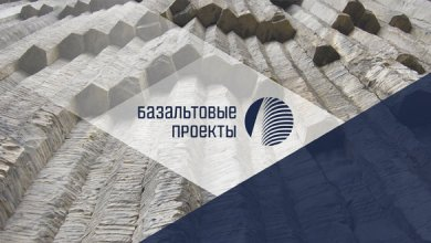 Photo of Basalt Projects Group plans to manufacture continuous basalt fiber at Moglino SEZ