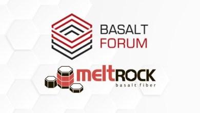 Photo of Продолжается активная регистрация на II-й Международный базальтовый Форум