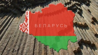 Photo of Belarus plans to develop basalt deposits in the Brest region