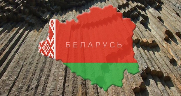 Belarus plans to develop basalt deposits in the Brest region