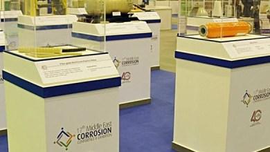 Photo of Базальтокомпозитную арматуру представили на международной конференции по борьбе с коррозией