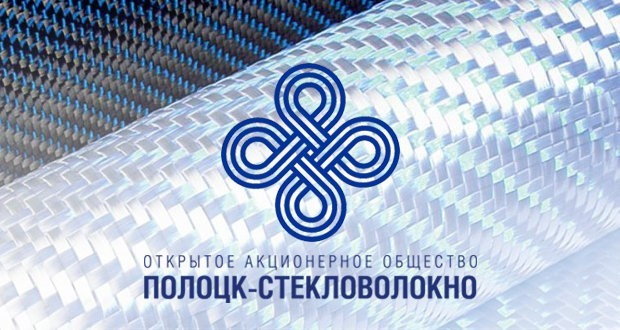 JSC Polotsk-Steklovolokno (Belarus) is expanding the range of basalt products
