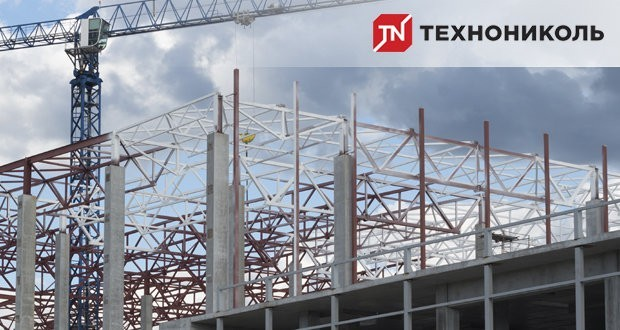 TechnoNICOL to build a new stone wool processing plant in the Far East