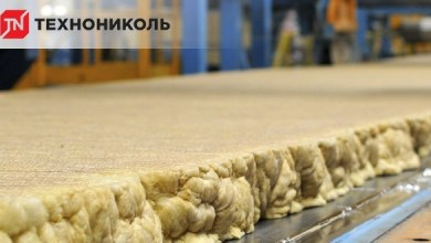 Photo of Stone wool plant in the city of Yurga was modernized for 150 million rubles