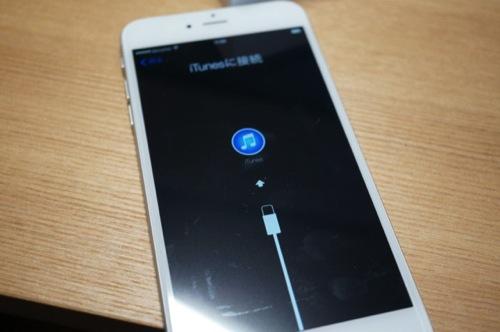 Iphone6 plus open01
