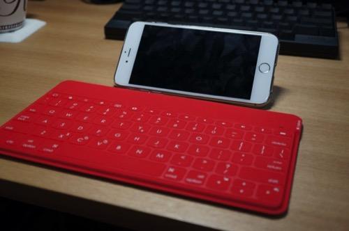 Mobile bloging 01