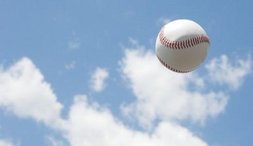 プロ野球選手が通う病院はどこ?肩やひじを故障したときの病院選び