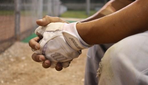 野球のいじめ問題、上下関係やシゴキ・しばきはなくならない?