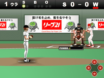 Baseball stadium game - a free flash baseball game online.