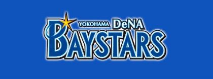 DeNA三浦大輔×谷繁元信 対談 DeNA投手陣を語る2 2019年1月14日