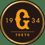 2年連続38回目の優勝の巨人を野村 里崎 苫篠が語る 2020.10.30