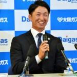 阪神ドラフト1位・近本光司に藪恵壹がインタビュー 2018年10月27日