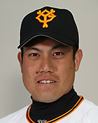 巨人・西村健太朗の現役引退について野村弘樹、松本、斎藤が語る 2018年10月3日