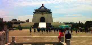 Chiang Kai Check Memorial Hall