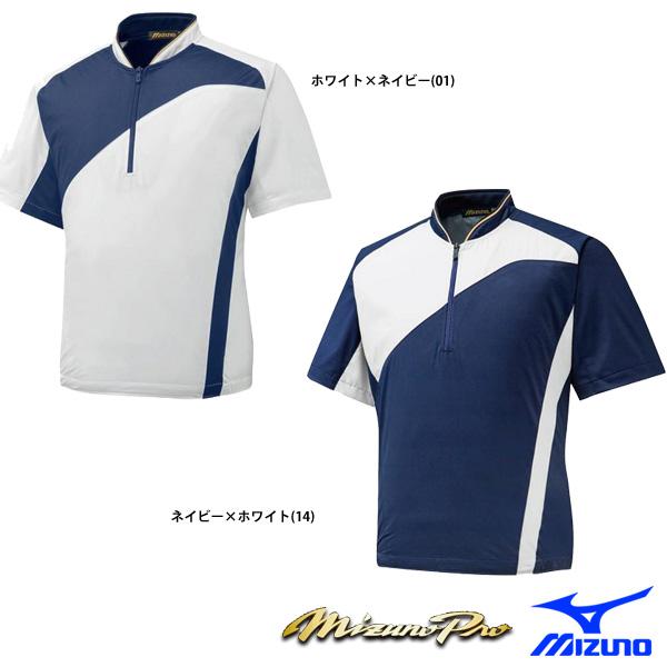 侍ジャパンモデル 半袖 トレーニング ジャケット ミズノプロ 12JE5V02