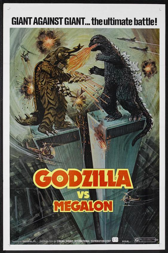 godzilla-vs-megalon-poster-movie-posters