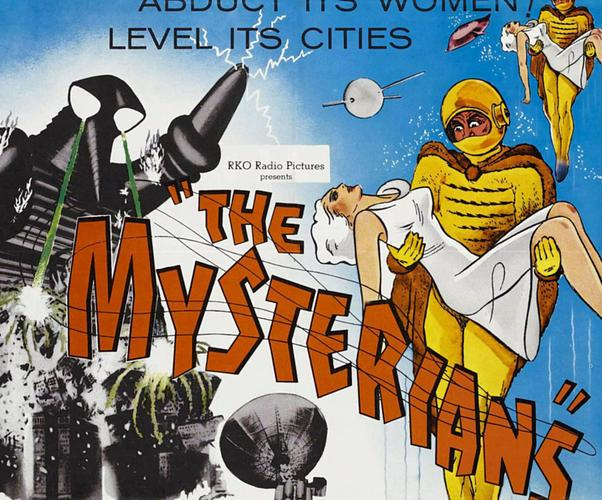 KAIJU KONNECTION: The Mysterians (1957)